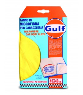 MICROFIBRE CAR BODY CLOTH