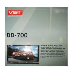 Monitor motorizzato DD-700 VST